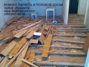 Ремонт паркета Москва под ключ, стоимость от 130 руб.